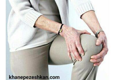 کاهش خطر ابتلا به آرتروز با مصرف فیبر