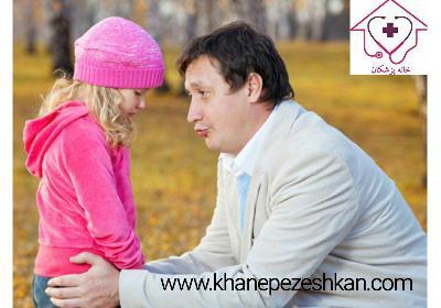 مراقب صحبت کردن با فرزندتان باشید!