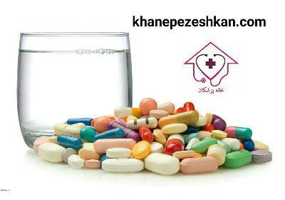 فهرست داروهای شیمیایی برای درمان بیماری ها