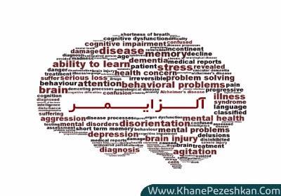 نشانههای ابتلا به آلزایمر زودرس و نحوه تشخیص و درمان آنها