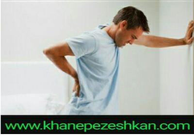 پیشگیری از کمر درد با رعایت نکات زیر