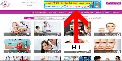 مکان آگهی تبلیغاتی