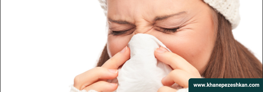 علت سرماخوردگی
