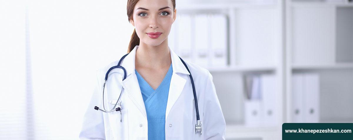 متخصص زنان و زایمان