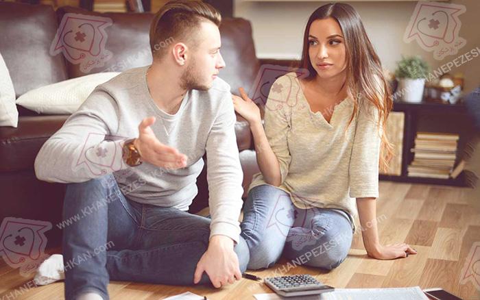 تاثیرات مشکلات مالی بر رابطه